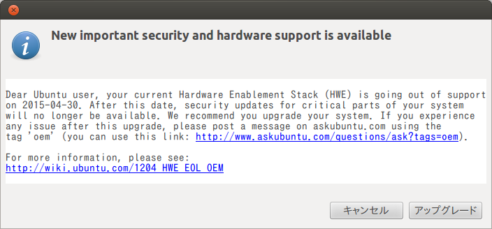 New important security and hardware support is available